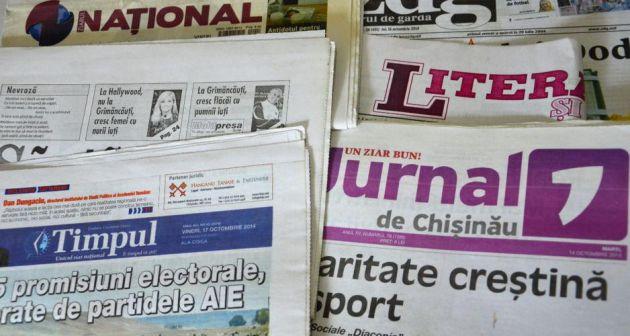Молдовська преса: Перемога над